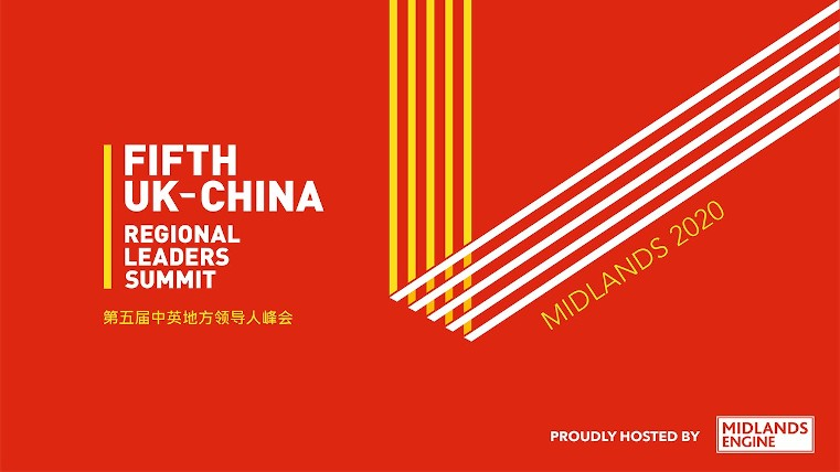 Midlands Innovation to speak at launch of UK and China's most significant summit